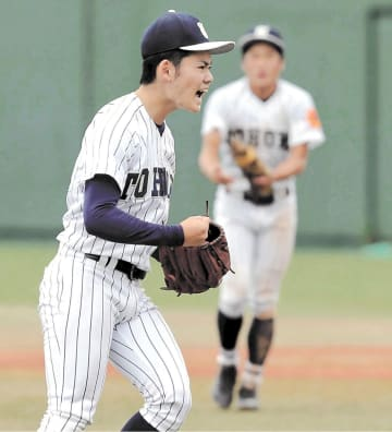 仙台商-東北 9回表に4番手として登板し、最後の打者を左飛に仕留め喜ぶ東北の紫葉。右は一塁手西田