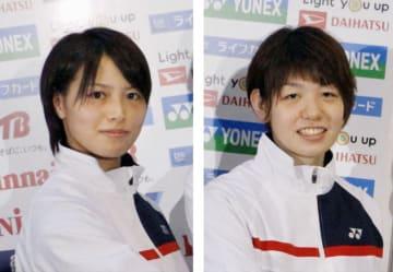 福島由紀(左)、広田彩花