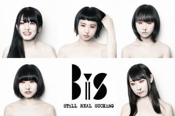 BiS、新ALから新曲2曲を公開!
