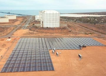 Sun Cable's solar power test site in Australia (Photo: Sun Cable)
