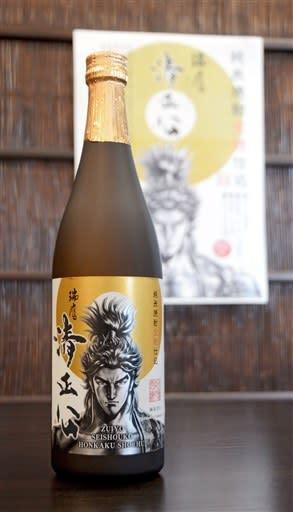 原哲夫氏が描いた加藤清正のイラストをラベルに使用した焼酎