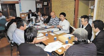 食料を通じた連携の必要性を確認したネットワーク会議