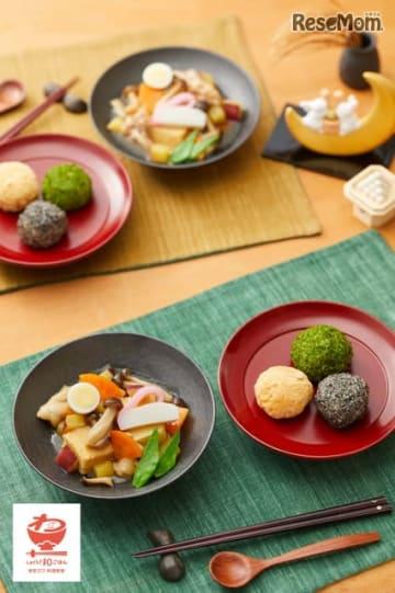 東京ガスの料理教室「キッズ イン ザ キッチン」9月・10月開催