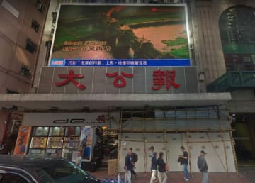 Kuo Wah Building. Photo: Google Maps.
