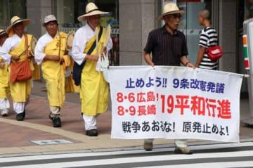 世界平和を訴え、岡山市中心部を歩く日本山妙法寺の僧侶ら