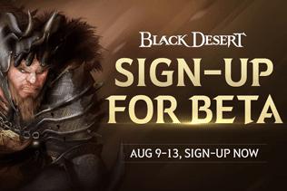PS4『黒い砂漠』8月9日からベータテストを実施!無料アクセス可能かつ、登録者全員に限定ペットをプレゼント