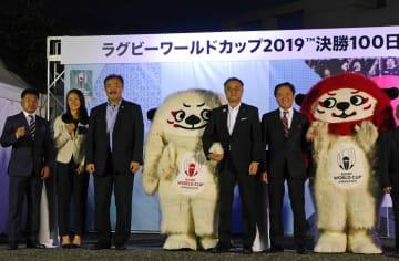 ラグビーW杯決勝戦100日前に合わせて行われた記念イベント=横浜市港北区
