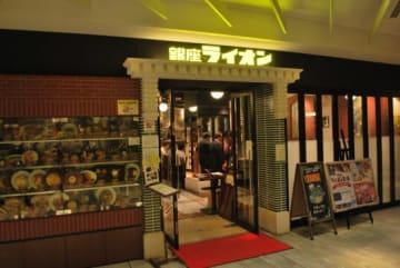 会場となった銀座ライオン 恵比寿ガーデンプレイスグラススクエア店。