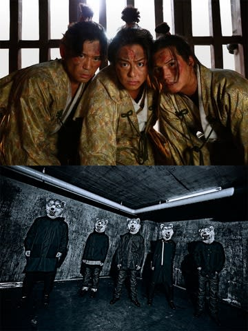 TAKAHIROさんの主演映画「3人の信長」の主題歌を担当するロックバンド「MAN WITH A MISSION」(下段)