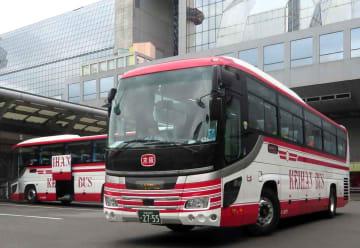 【資料写真】京阪バス