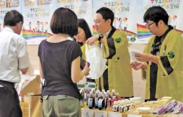 久米島産の特産品が並んだ販売会