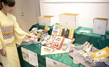 業者の枠を超えて商品を詰め合わせた3種類のお土産セット=米沢市・道の駅米沢