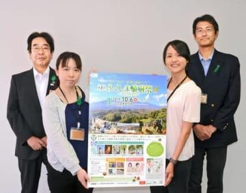 参加を呼び掛ける(左から)大高常務、長沢さん、浅賀技師、大槻主任主査