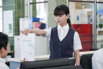 連続ドラマ「これは経費で落ちません!」第1回の一場面 (C)NHK