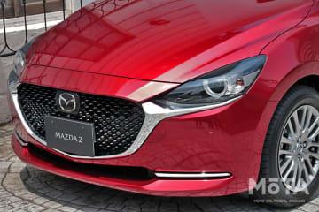 マツダ 新型MAZDA2