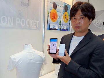 「REON POCKET」とソニーのStartup Acceleration部 Business Launch Teamの伊藤健二アドバイザー