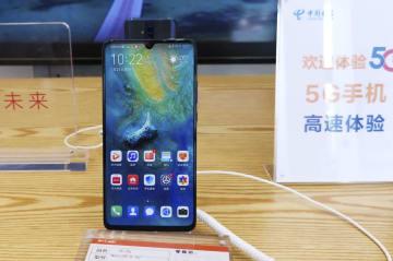 華為技術のスマートフォン「Mate 20 X 5G」(共同)