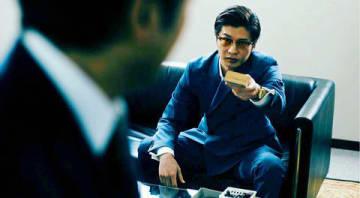 俳優の田中圭さんが出演するドラマ「Iターン」第2話の1シーン(C)「Iターン」製作委員