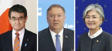 河野太郎外相、ポンペオ米国務長官(ゲッティ=共同)、韓国の康京和外相