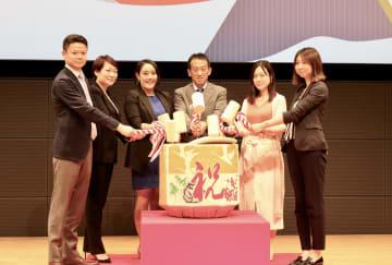 中国最大級の旅行サイト「馬蜂窩」、日本で初の戦略発表会開催