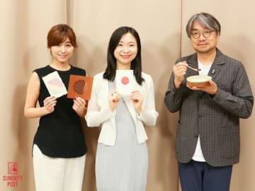 (左から)宇賀なつみ、矢島里佳さん、小山薫堂