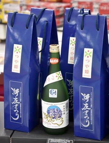 ラベルや化粧箱の色を一新した「純米吟醸 新庄まつり」