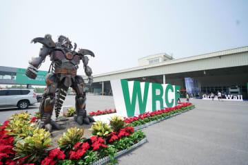 世界ロボットコンテスト2019決勝戦開幕 河北省保定市