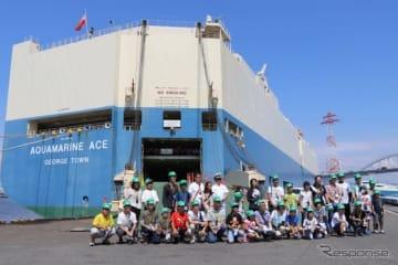 マツダ、今年も自動車専用船見学会開催。