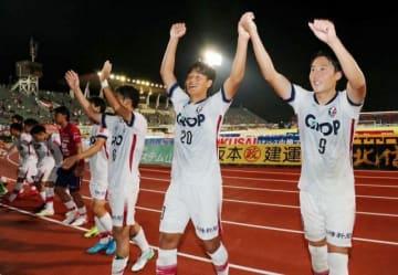 初の4連勝を果たし、サポーターとともに喜ぶファジアーノ岡山のイ・ヨンジェ(右)ら=山梨中銀スタジアム