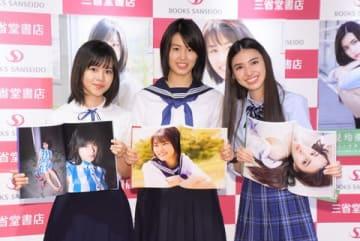 イベントに登場した(左から)松風理咲さん、竹内愛紗さん、長見玲亜さん