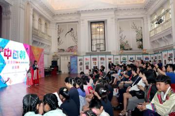 「夢と挑戦」を描く 第7回中日韓児童絵画展が開幕 上海市