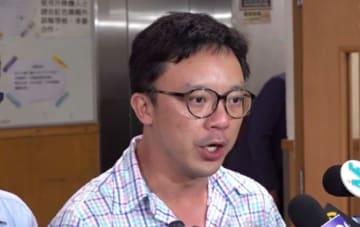 Max Chung. Photo: RTHK screenshot.