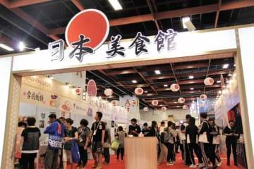 台湾最大級の食品見本市、台湾美食展に初めて「日本美食館」が設けられ、多くの来場者を集めた=26日、台北(NNA撮影)