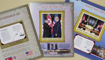 北朝鮮で発行された史上初の米朝首脳会談の記念切手(共同)