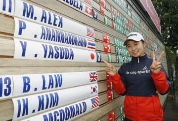 最終ラウンド、通算イーブンパーで37位だった18歳のアマチュア、安田祐香=エビアン・リゾートGC(共同)