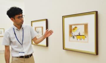 独創的な絵本の原画が並ぶ「安野光雅展」=平塚市美術館