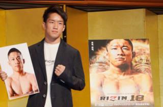 8月18日の目玉カードの朝倉海(左)と堀口恭司(右・ポスター)
