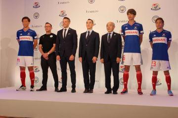 記者発表会には、マリノスの選手も登壇した