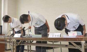 記者会見で謝罪する愛媛県宇和島市の担当者=29日午後、宇和島市役所