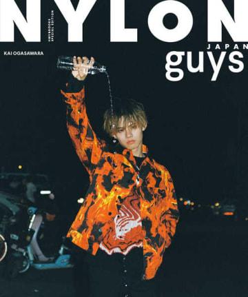 スタイルブック『NYLON guys JAPAN KAI STYLE BOOK Loppi・HMV SPECIAL EDITION』【Loppi・HMV 限定版】