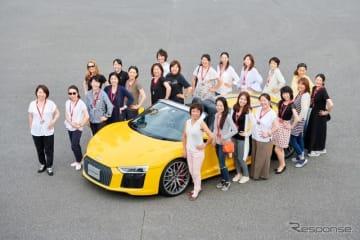 アウディジャパン、女性限定のドライビングレッスンを初開催