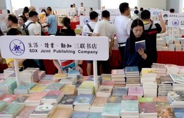 図書交易博覧会、陝西省西安市で開幕
