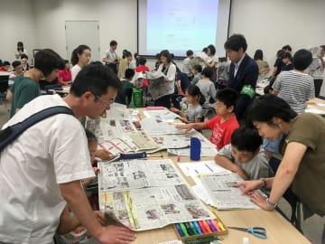 新聞記事から科学や環境を学んだワークショップ=日本新聞博物館