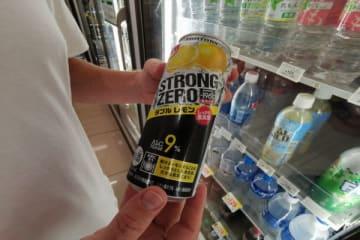 ストロングマニアが語る「ストロングゼロが女性に最高の酒」である5つの理由