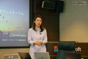 日本マイクロソフト、世界最先端の教育環境の実現目指す「新時代の学びの革新プログラム」