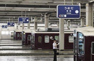 「大阪梅田駅」に改称される阪急電鉄の梅田駅ホーム=30日、大阪市北区
