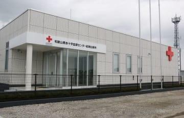 完成した「和歌山県赤十字血液センター紀南出張所」(上富田町生馬で)