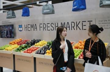 生鮮食品EC、市場急成長も企業は苦戦 早くも閉店相次ぐ