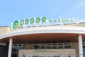 東北道上り線 蓮田サービスエリアがリニューアルオープン