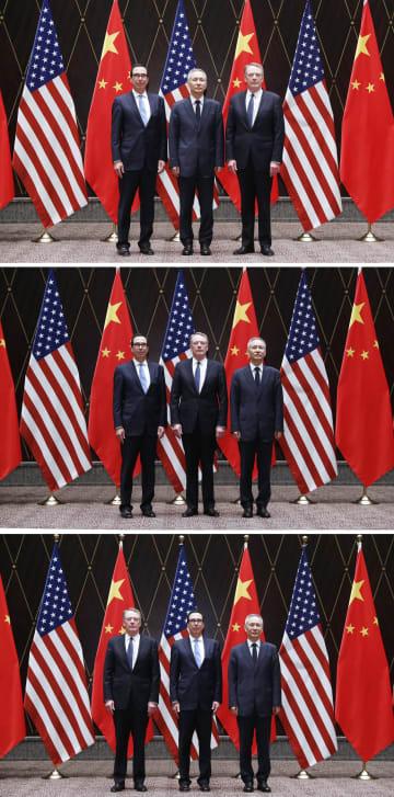 第12回中米経済貿易ハイレベル協議、上海で開催